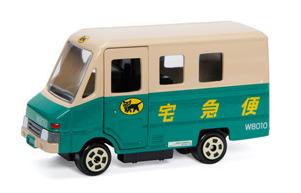 クロネコヤマトミニカー・ウォークスルーW号車