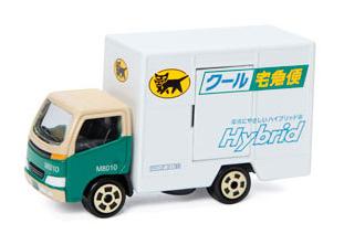 クロネコヤマトミニカー・クール宅急便車