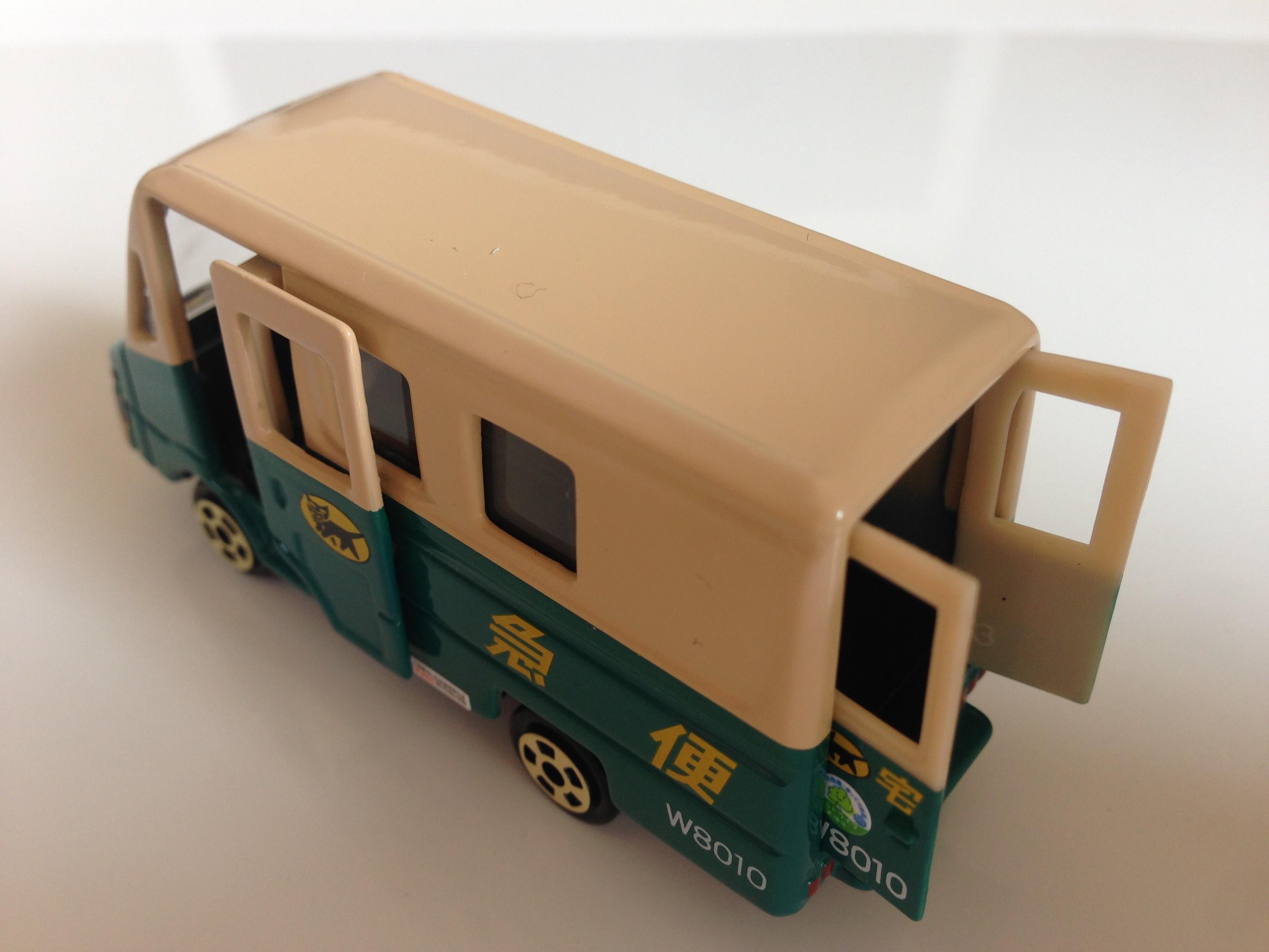 ウォークスルーW号車-003