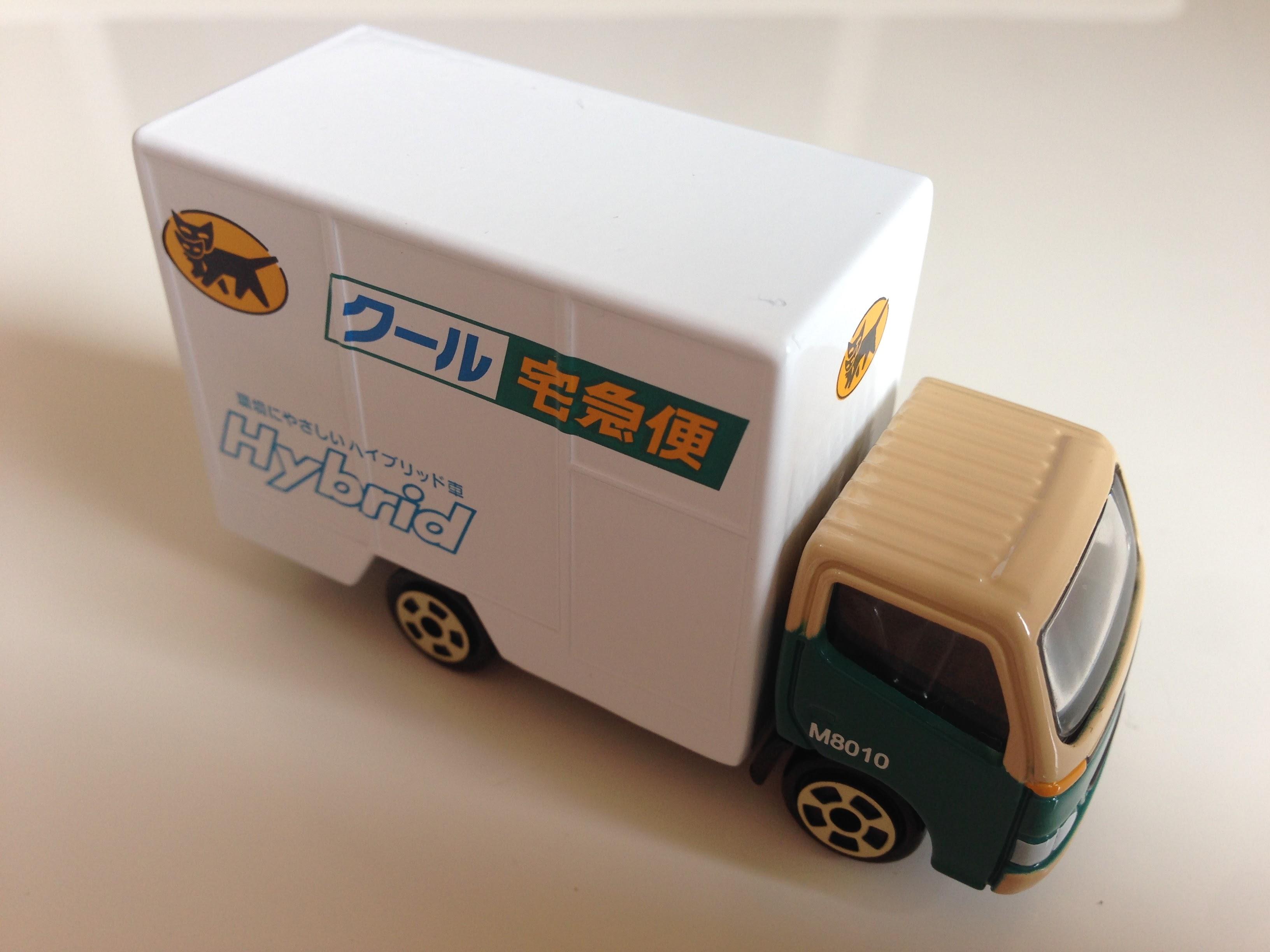 クール宅急便車-003