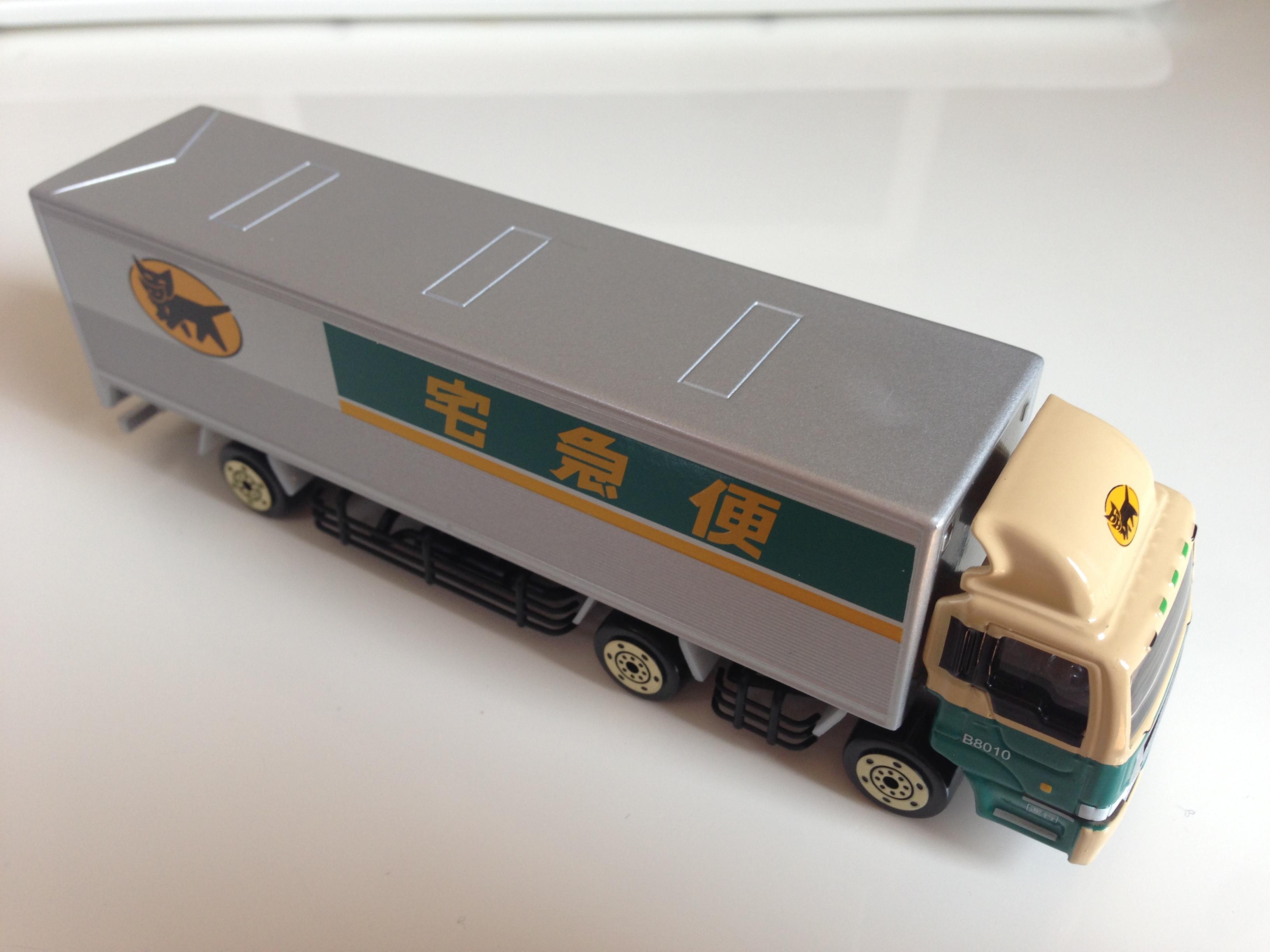 クロネコ10tトラック-003
