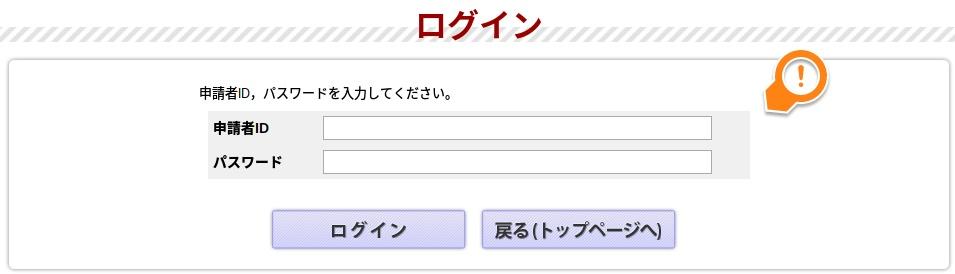 登記供託オンライン申請システム-07