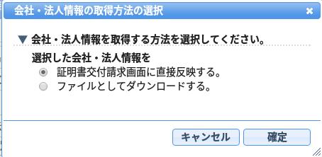 登記供託オンライン申請システム-13